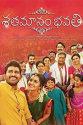 Shatamanam Bhavati (Shatamanam Bhavathi) Movie Poster
