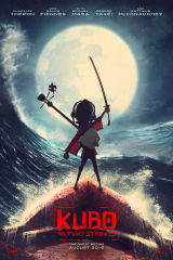 Kubo and the Two Strings - Find showtimes & theaters