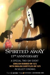 Spirited Away: 15th Anniversary - Find showtimes & theaters
