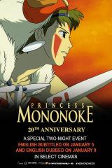 Princess Mononoke: 20th Anniversary - Find showtimes & theaters