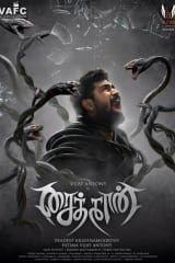 Saithan - Find showtimes & theaters