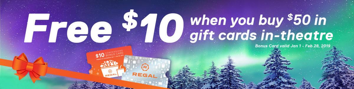 2018 Holiday Gift Card Bundles Regal Bonus Pack 2 25 Regal Gift